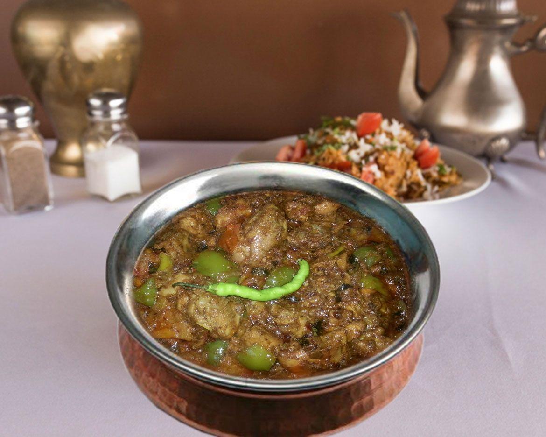 Kadhai Chicken