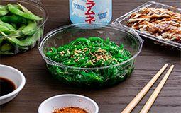 Seaweed Salad (GF)