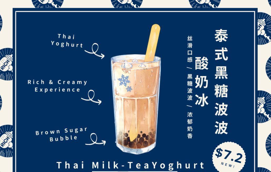 Thai Milk Tea Smoothie