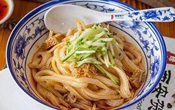 Xian Cold Skin Noodles