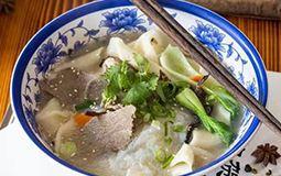Lamb BiangBiang Noodle Soup