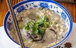 Pao Mo Soup with Lamb
