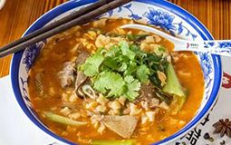 Pao Mo Soup with Lamb Spicy & Sour