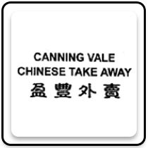 Canning Vale Chinese Takeaway