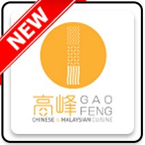 Gao Feng Chinese & Malaysian Restaurant