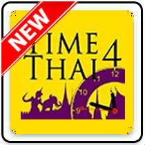 Time 4 Thai By Chelsea