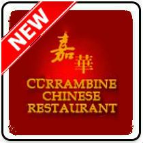 Currambine Chinese Restaurant