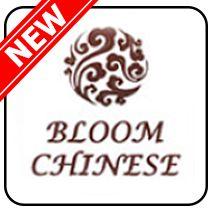 Bloom Chinese Restaurant