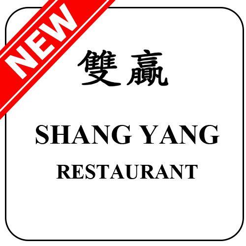 Shang Yang Chinese Restaurant
