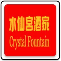 Crystal Fountain Restaurant - Lansvale