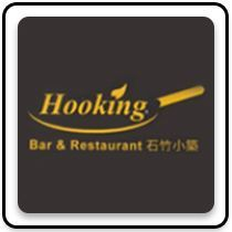 Hooking Bar and Restaurant