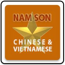 Namson Vietnamese and Chinese Restaurant